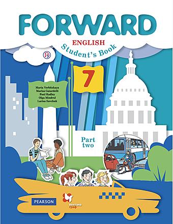 Английский язык 7 класс рабочая тетрадь