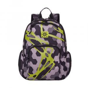 Молодёжный <b>рюкзак Grizzly</b> - RU-800-1 - Магазин ...