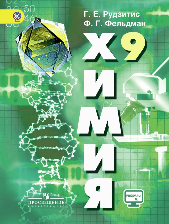 Скачать решебник к математика 9 класс гиа 2014 мальцева wm-farm. Ru.