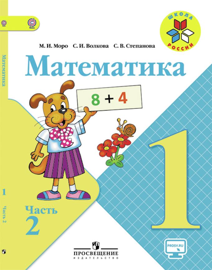 1s predpriyatie 77 reglamentirovannaya otchetnost za iii by gloria.