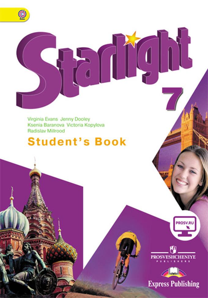 Гдз Звездный Английский 7 Класс Student Book