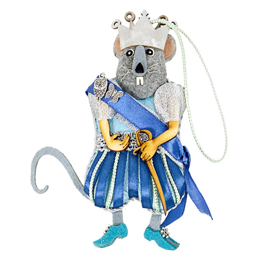 можете открытка мышиный король периодически