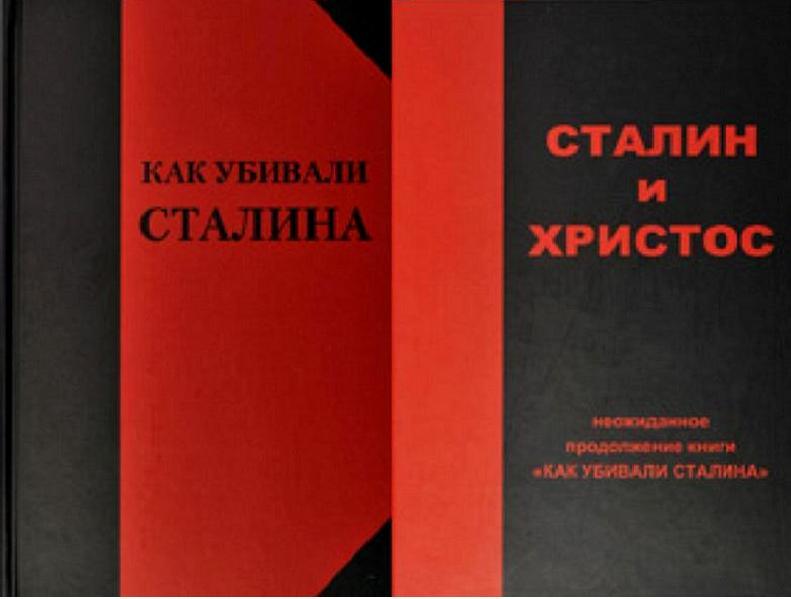 book политология